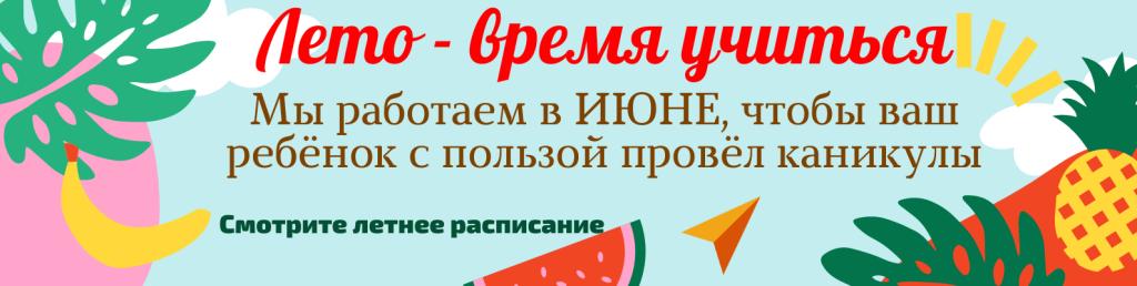 О продающих текстах для рукодельниц сети ВКонтакте (2)