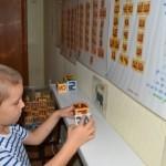 занятия по математике в клубе Умка